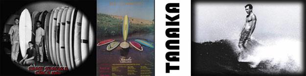 Tanaka Surfboards