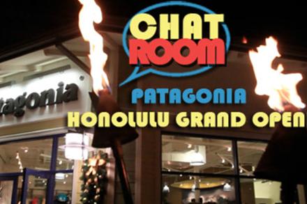 Patagonia Grand Opening